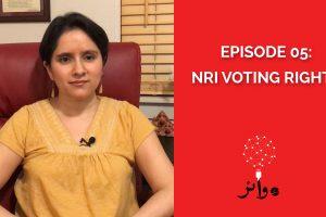 Urdu Waala Chashma Episode 5