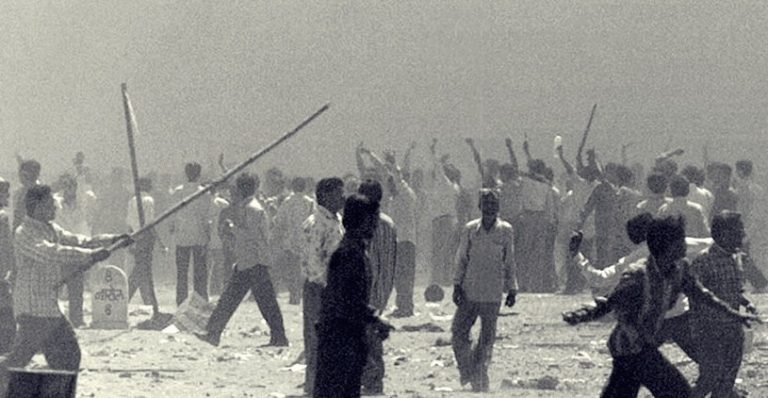 Gujrat genocide