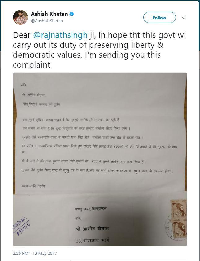 Ashish-Khetan-tweet