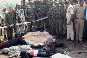 bhopal-encounter-pti