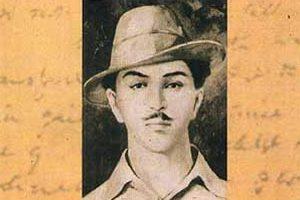 bhagat-singh-book
