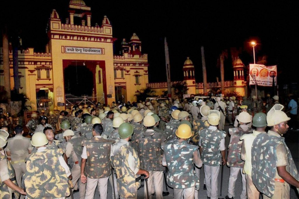 Students protest at BHU
