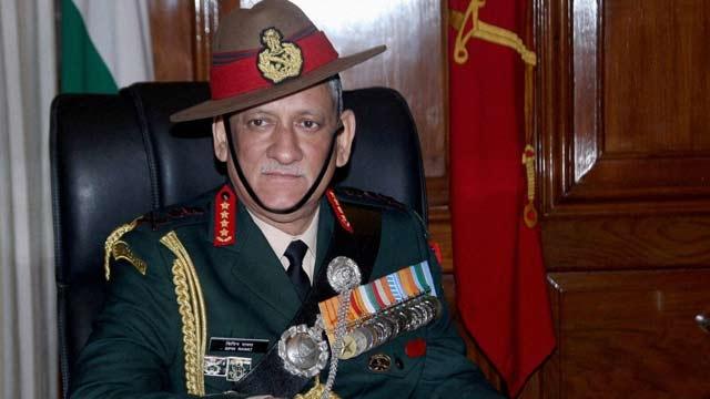 general_rawat
