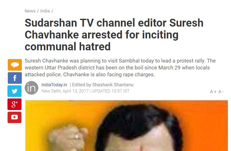 SudarshanTV