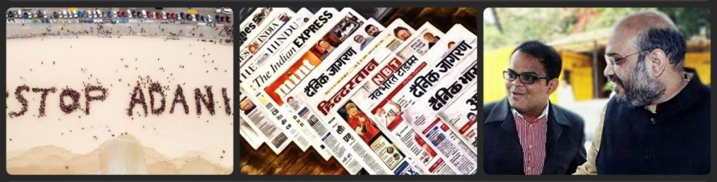 amit-shah-adani-Media