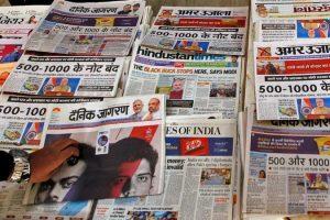 media-reuters