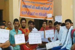 Ravish_University