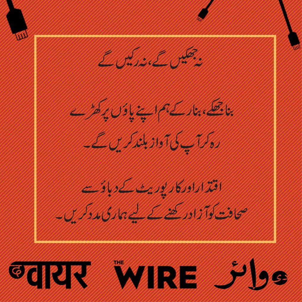 Urdu_Poster