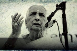 Girija-Devi