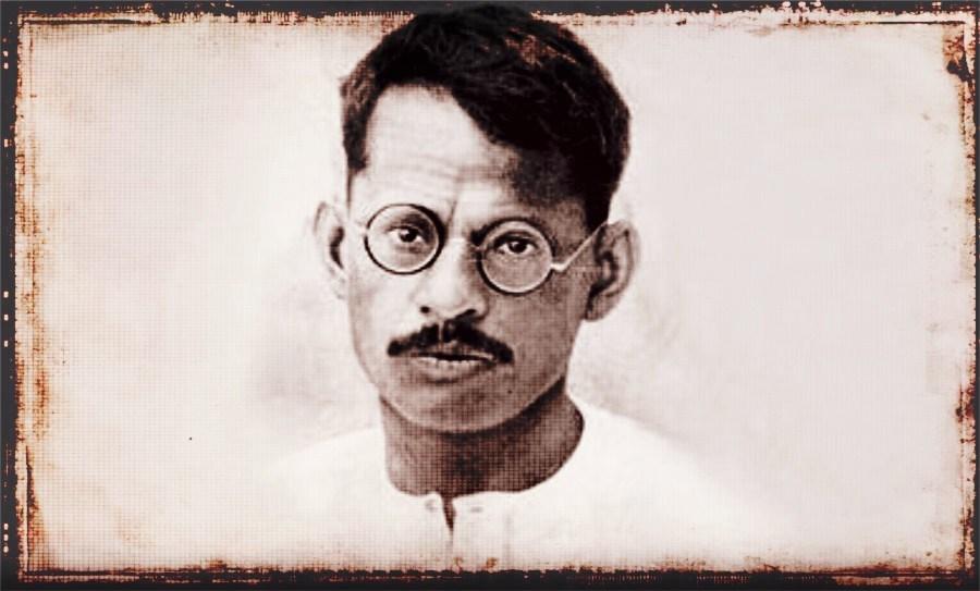 Ganesh-Shankar-Vidyarthi