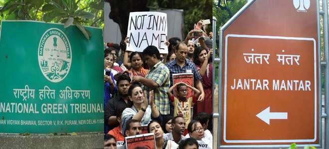JantarMantar_GreenTribunal_IndiaTribune