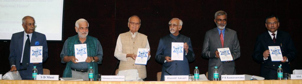 Book Release Function | Photo Credit : IDSA Website