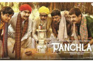 Panchlait-Image