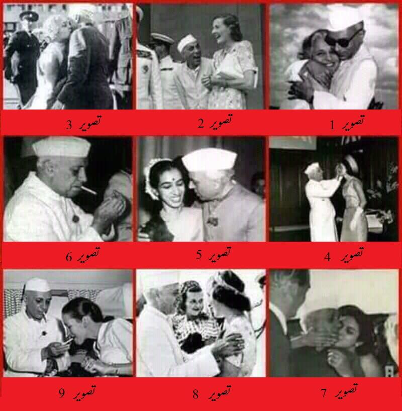 fn_Nehru