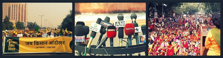Media-Protests-Coverage