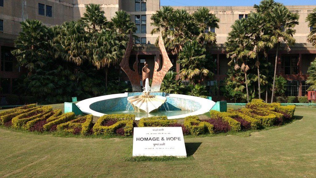 Bhopal-Gas-Tragedy-BMHRC-Memorial