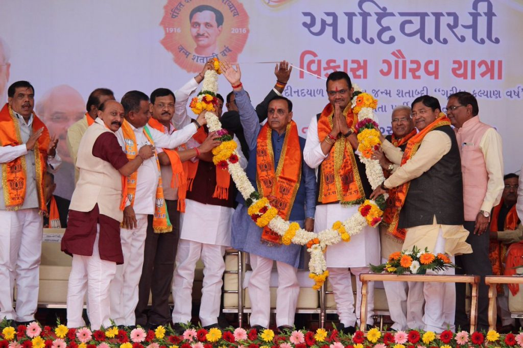 Photo: Desh Gujarat