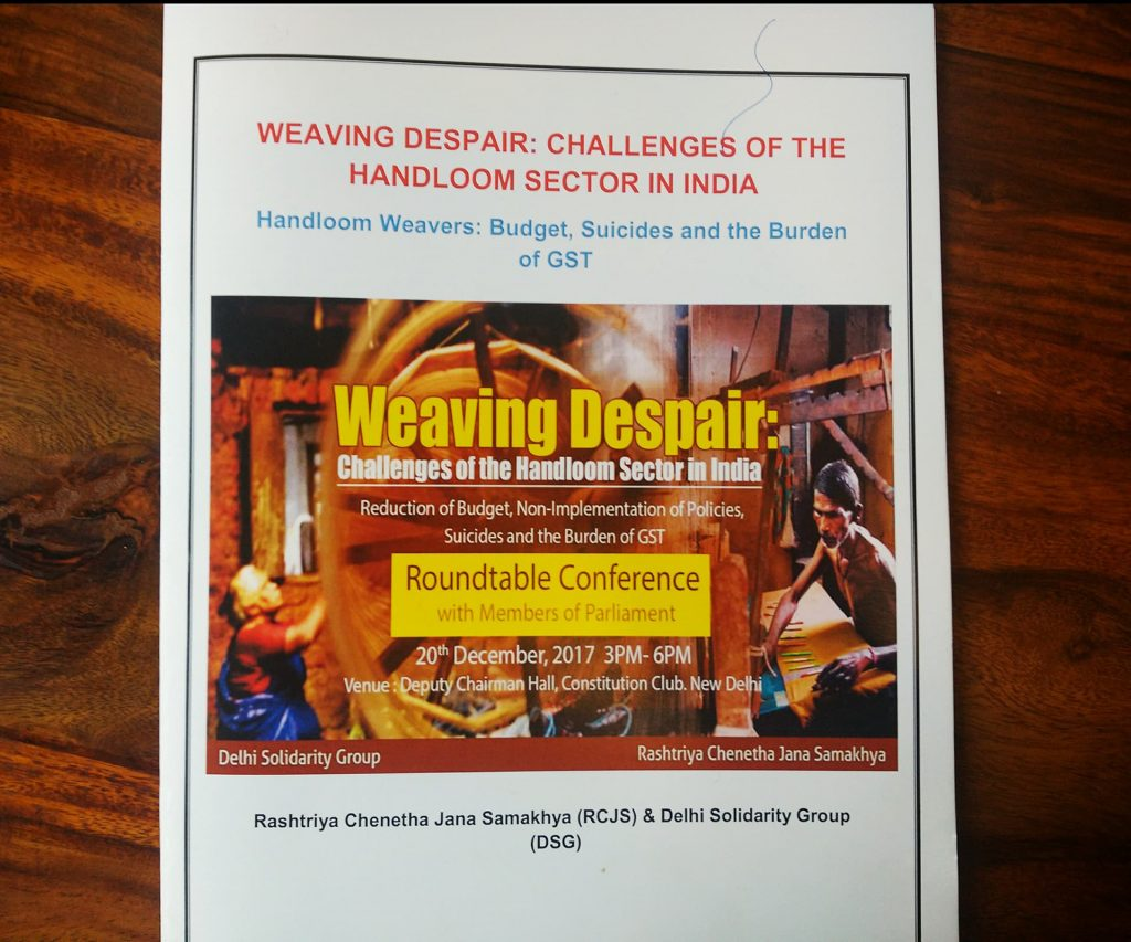 weaving_despair