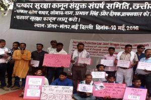 ChhattisgarhJournalist_TheHoot
