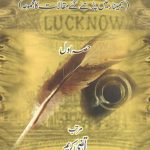 urdu sahafat1