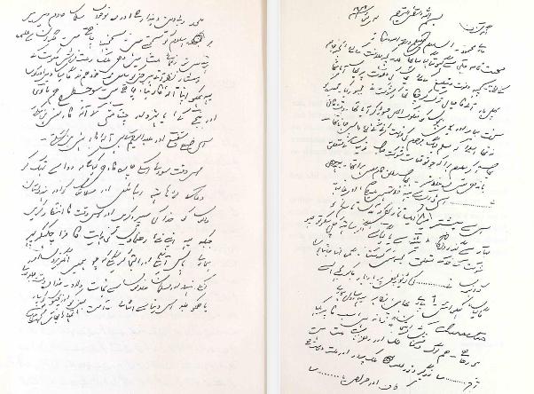 بہ شکریہ؛مولانا محمد علی اور جنگ آزادی،ظہیر علی صدیقی