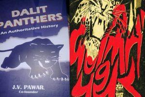 dalit-panther-book