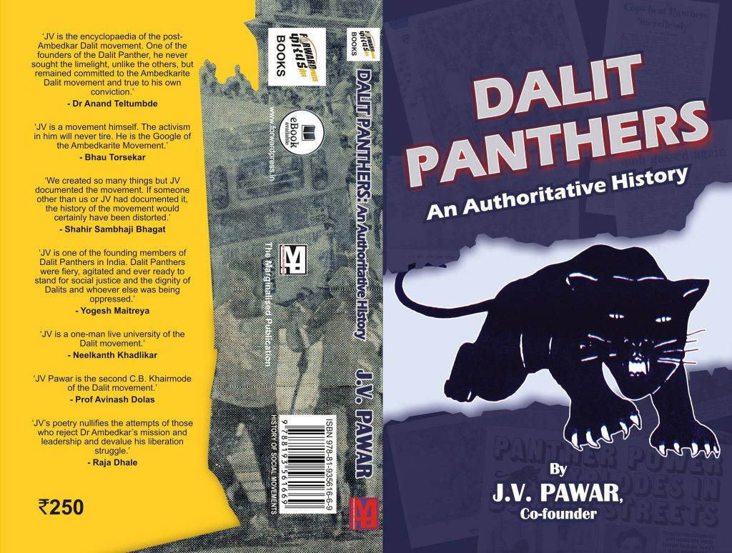 The Dalit Panthers : an Authoritative History: J.V.PAWAR Publisher : The Marginalized Publication, New Delhi