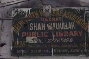 ShahWaliUllah_Library