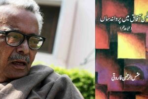 Author Photo : Mayank Austen Soofi/The Delhi Walla