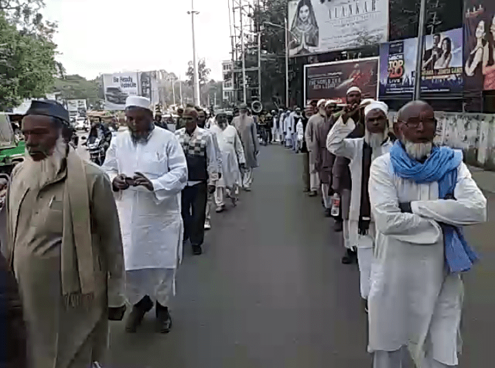 Jharkhand-Madrasa