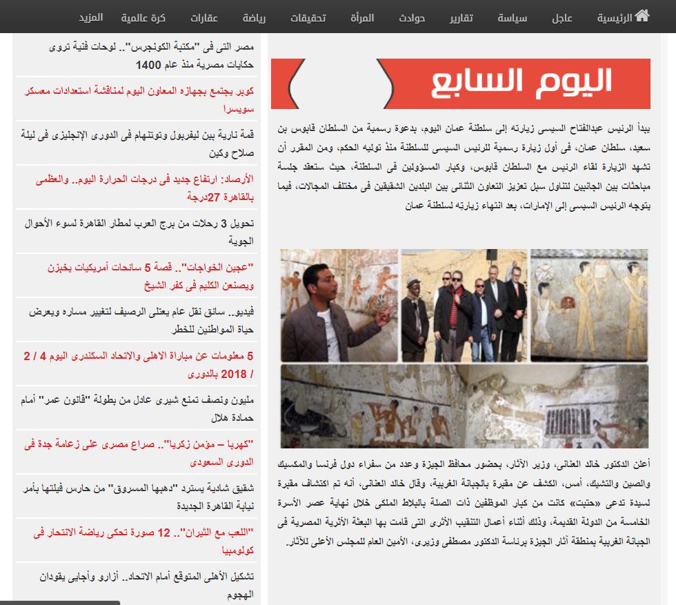ArabNama_AlYaum