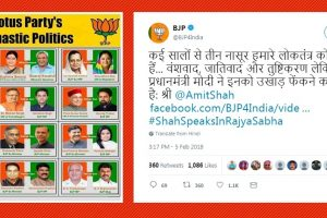 fn_BJP_Dynasty