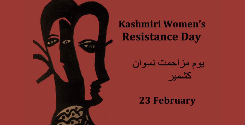 Photo : Free Press Kashmir