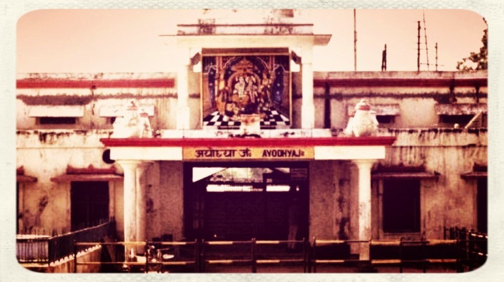 Ayodhya-Railway-Station-1