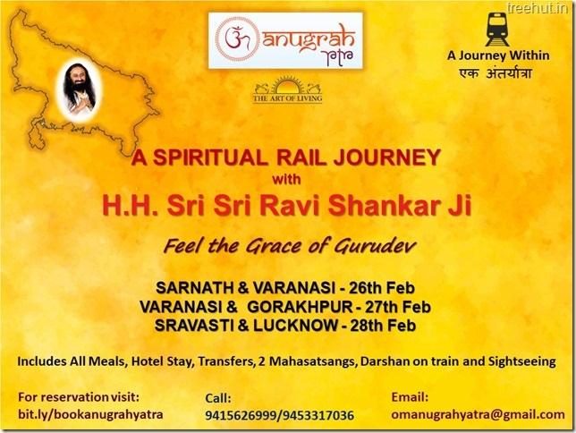 SriSri_Yatra