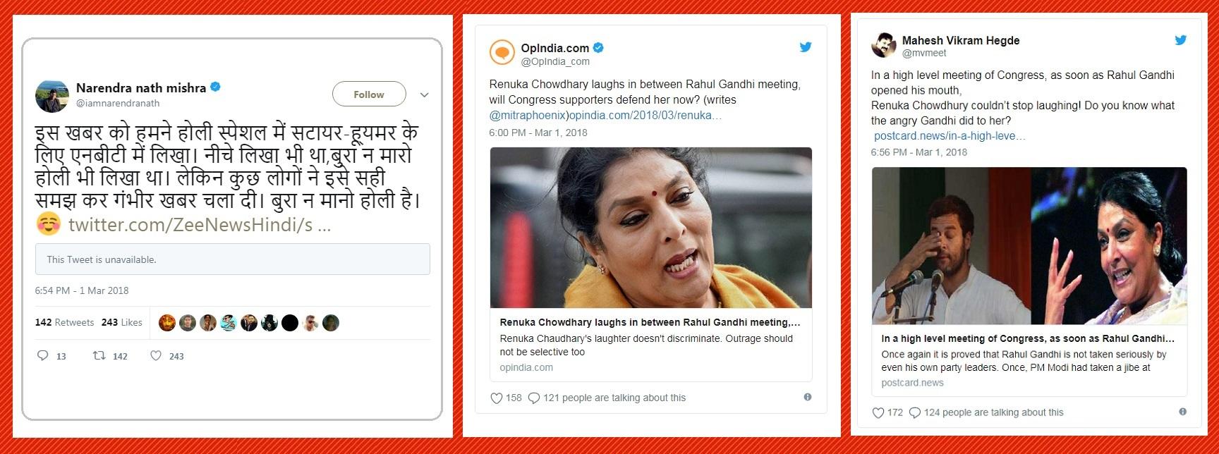 OpIndia_FakeNews