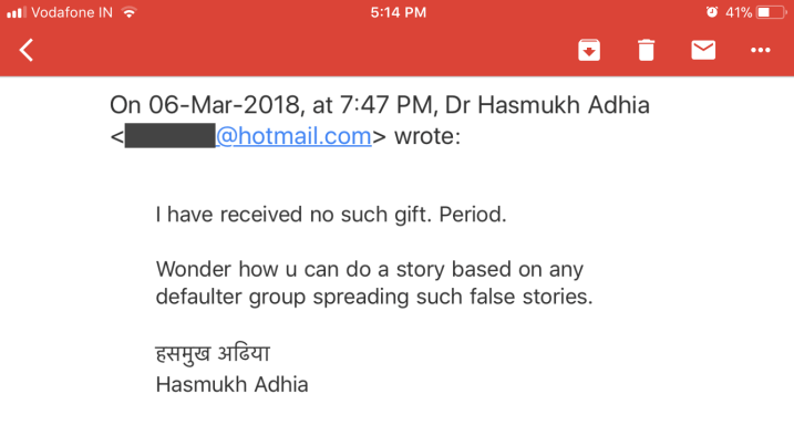 adhiya-mail