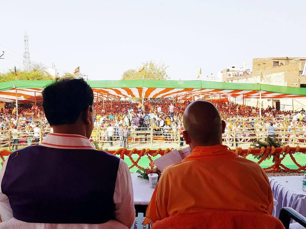 Yogi-KP-Maurya-FB