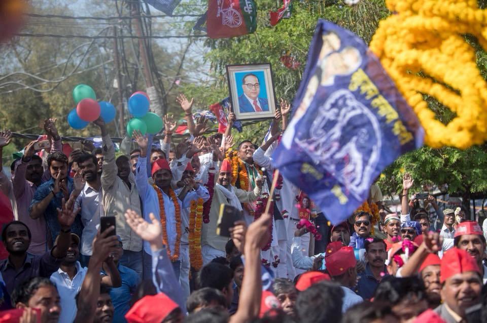 SP-BSP-Phulpur-Facebook