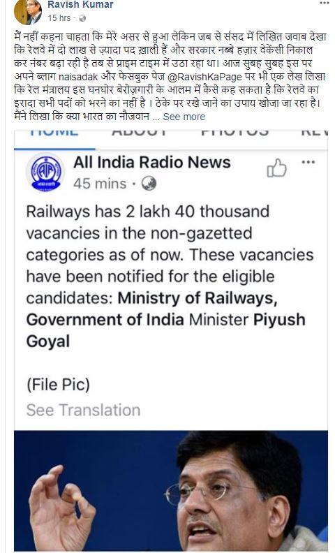 RailwayJobs_RavishKumar
