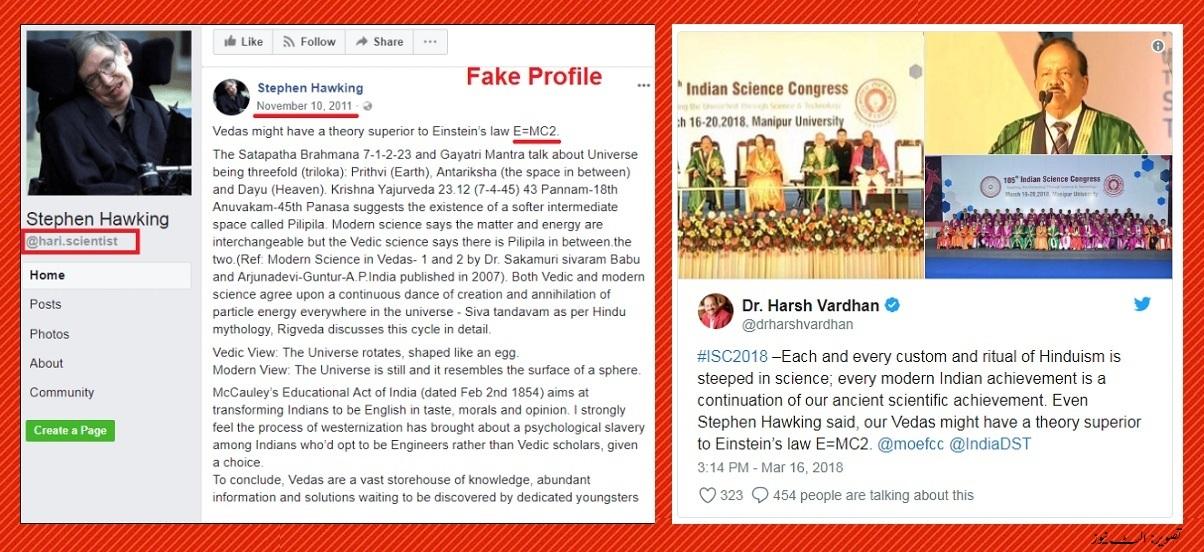 StephenHawking_FakeNews