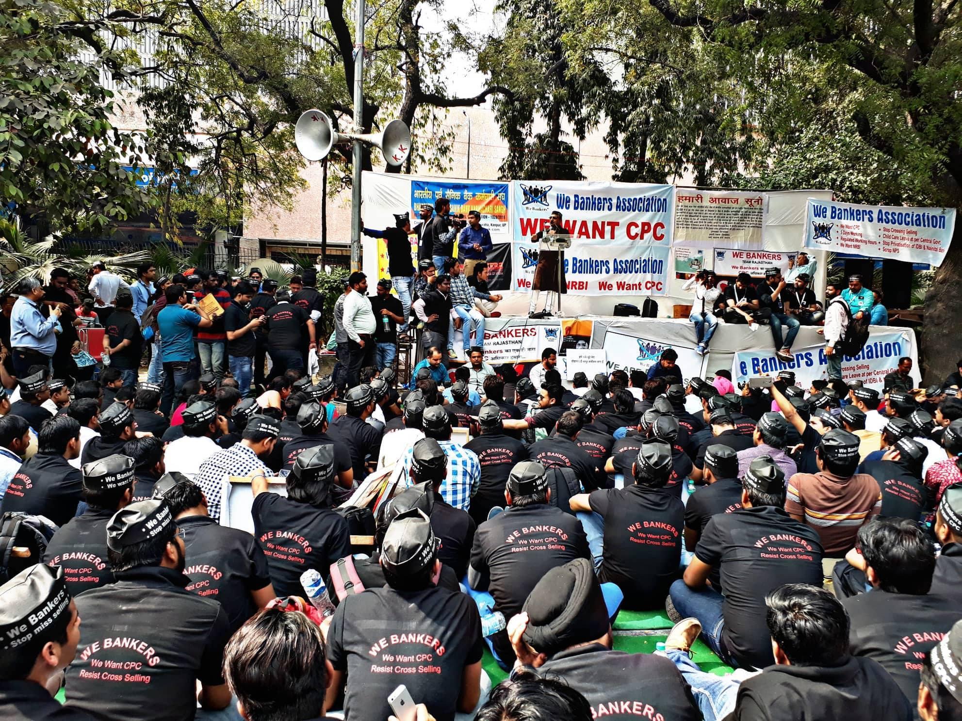 دہلی کے سنسد مارگ پر مظاہرہ کر رہے بینک ملازم۔ (فوٹو : پرشانت کنوجیا)