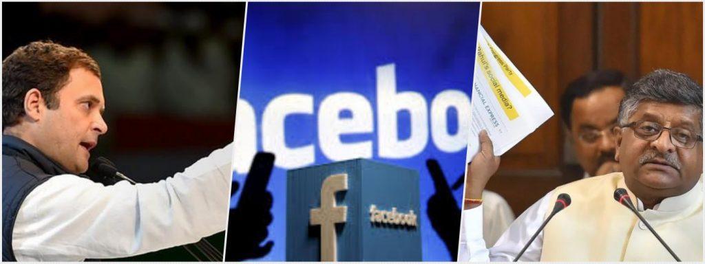 FB-Rahul-Gandhi-Ravishankar-Prasad