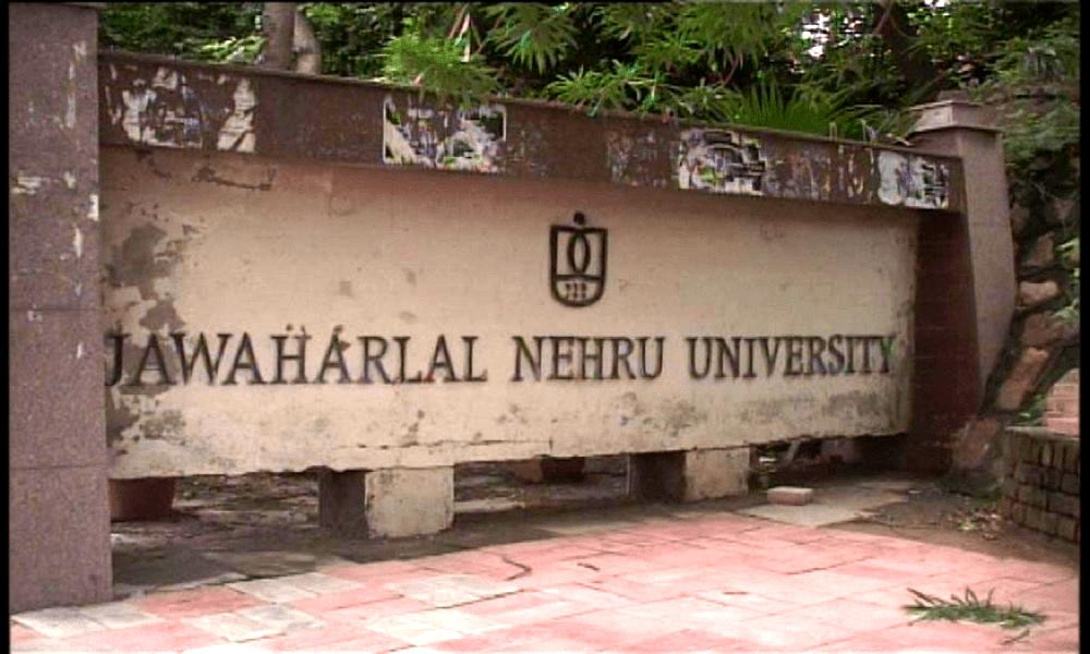 جواہرلال نہرو یونیورسٹی (جے این یو) (فوٹو : پی ٹی آئی)