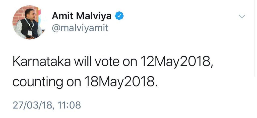 بی جے پی آئی ٹی سیل کے امت مالویہ کا ٹوئٹ، جو انہوں نے بعد میں ڈلیٹ کر دیا ( ٹوئٹر)