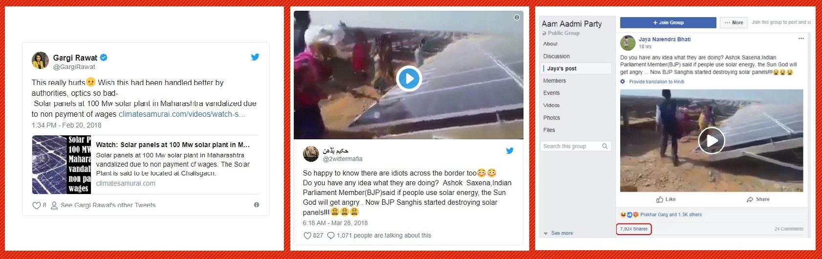 SolarPanel_FN