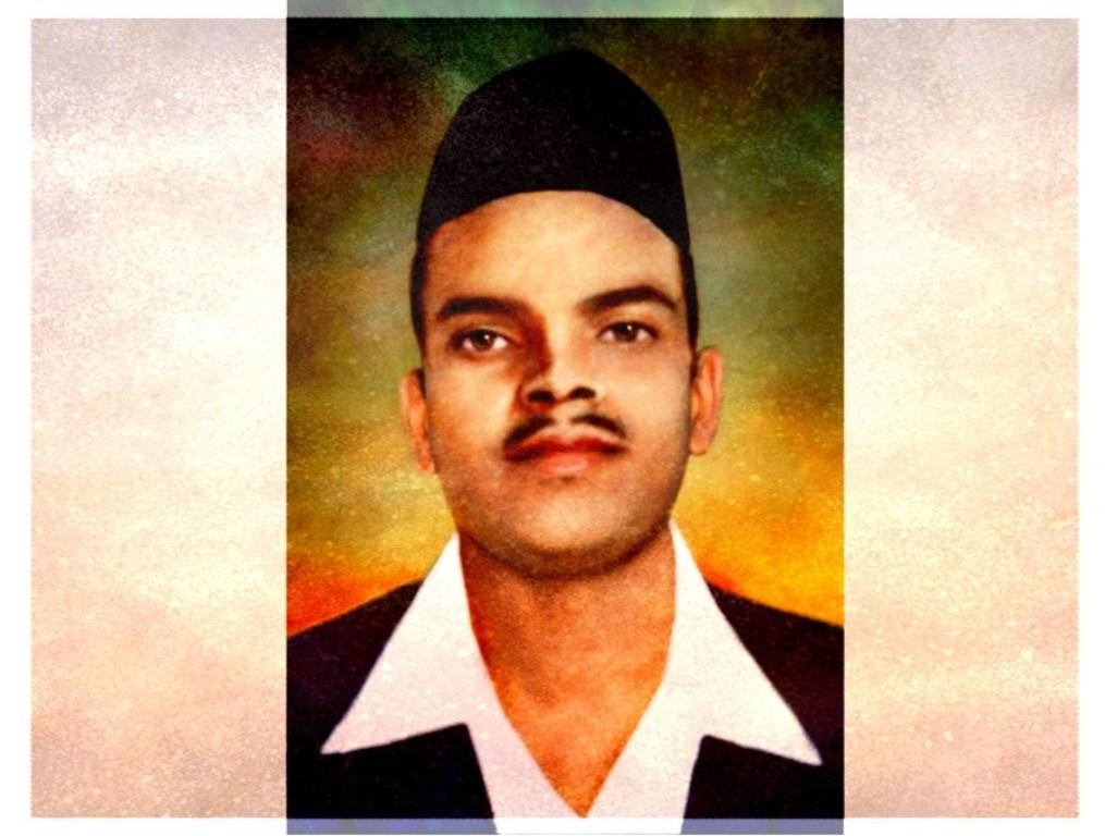 Raj Guru Wikipedia