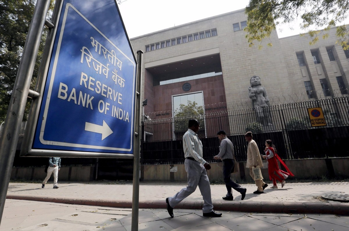 ریزرو بینک آف انڈیا/فوٹو : رائٹرس