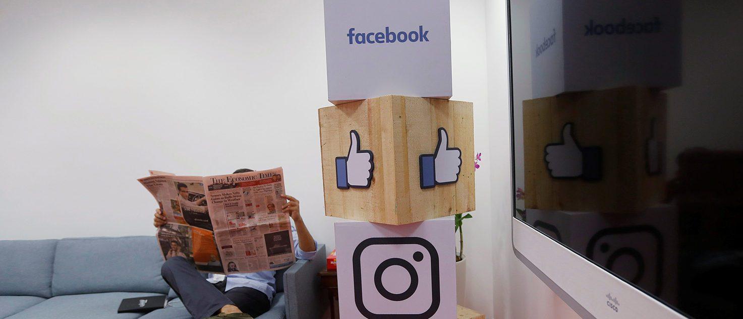 ممبئی کا فیس بک آفس۔ (فائل فوٹو : رائٹرس)