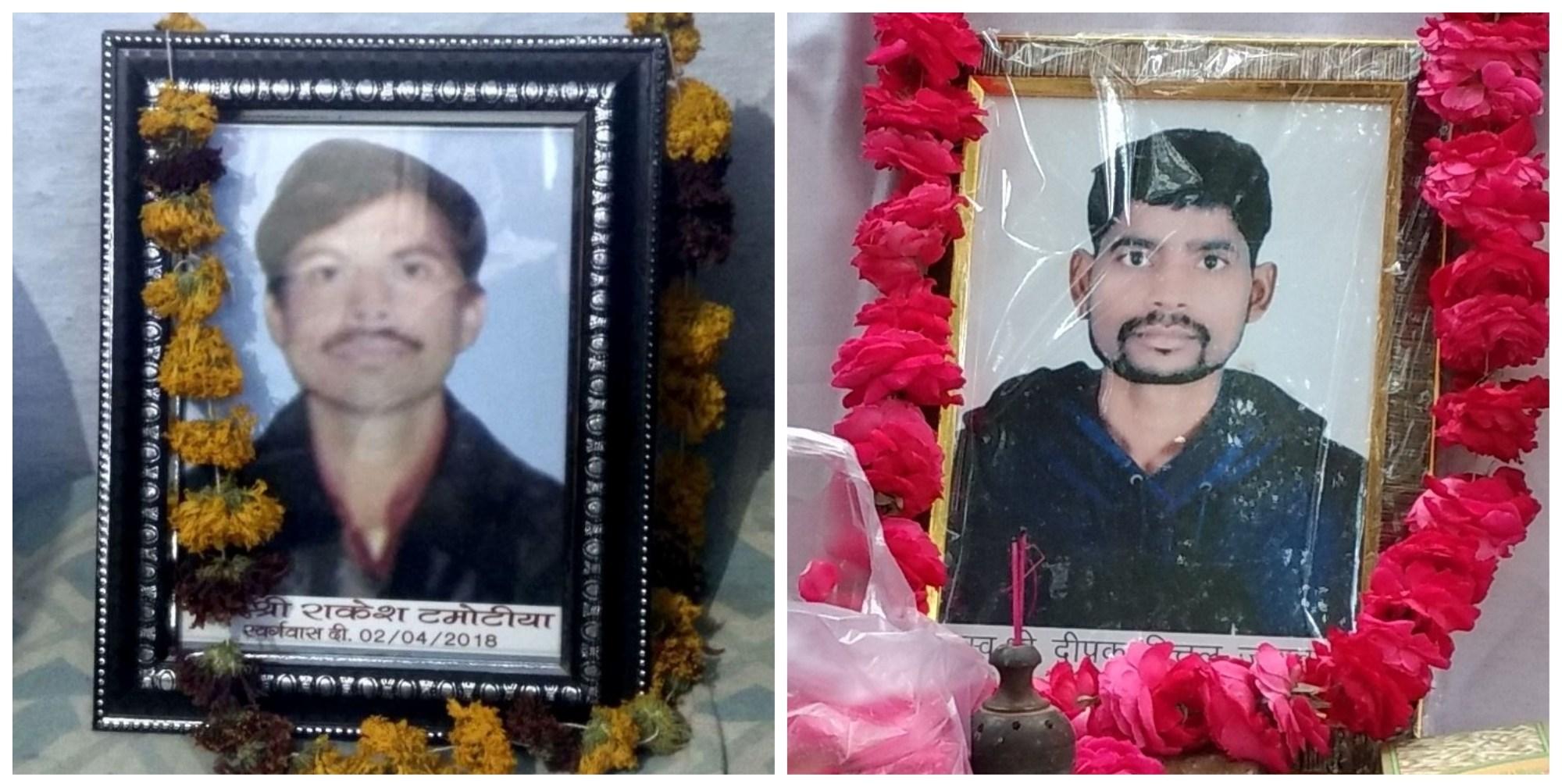 گوالیار میں دلت کمیونٹی کی طرف سے دو اپریل کو بلائے گئے بھارت بند کے دوران مارے گئے راکیش ٹموٹیا اور دیپک جاٹو۔ (فوٹو : سوربھ ارورا / دیپک گوسوامی)